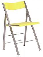 стул складной Ибица